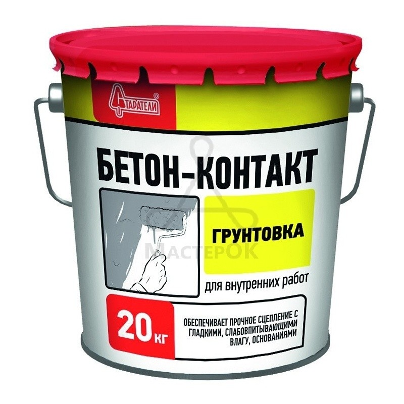Грунтовка Старатели Бетон-Контакт (20 кг) расход на 70м2