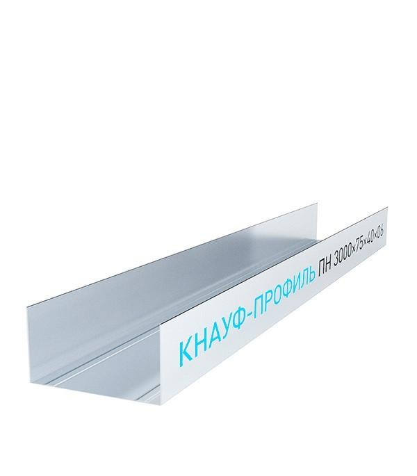 Профиль направляющий Knauf ПН 75х40х3000 мм