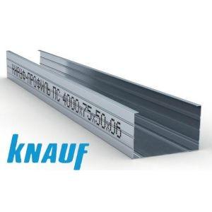 Профиль Кнауф стоечный 75х50х3000мм