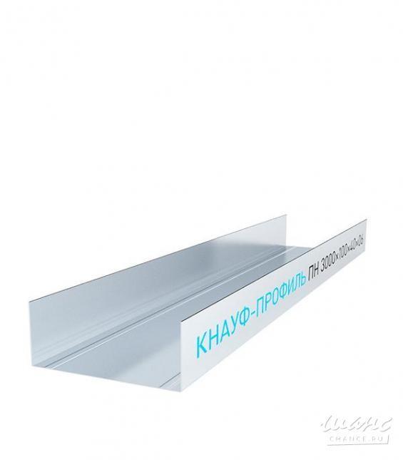 Профиль Кнауф направляющий 100х40х3000мм
