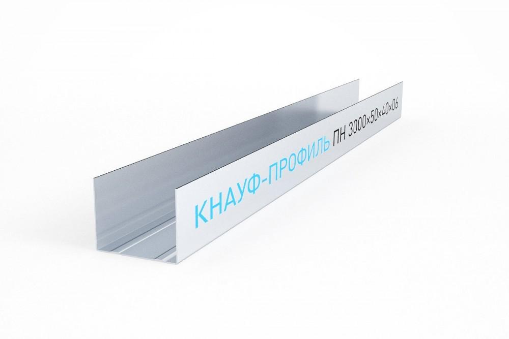 KNAUF Профиль направляющий Knauf 50х40х3000 мм