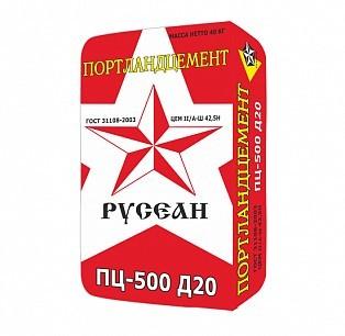 РУСЕАН Русеан Цемент М500 (40кг) расход на 2 м2